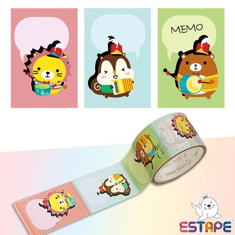 【ESTAPE】Squly Memo貼紙|史古利樂園(手帳/裝飾/便利貼/易撕貼/可書寫/重複黏貼)