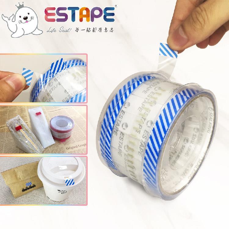 【ESTAPE】抽取式OPP封口透明膠帶 斜紋藍(14mm x 55mm/易撕貼)