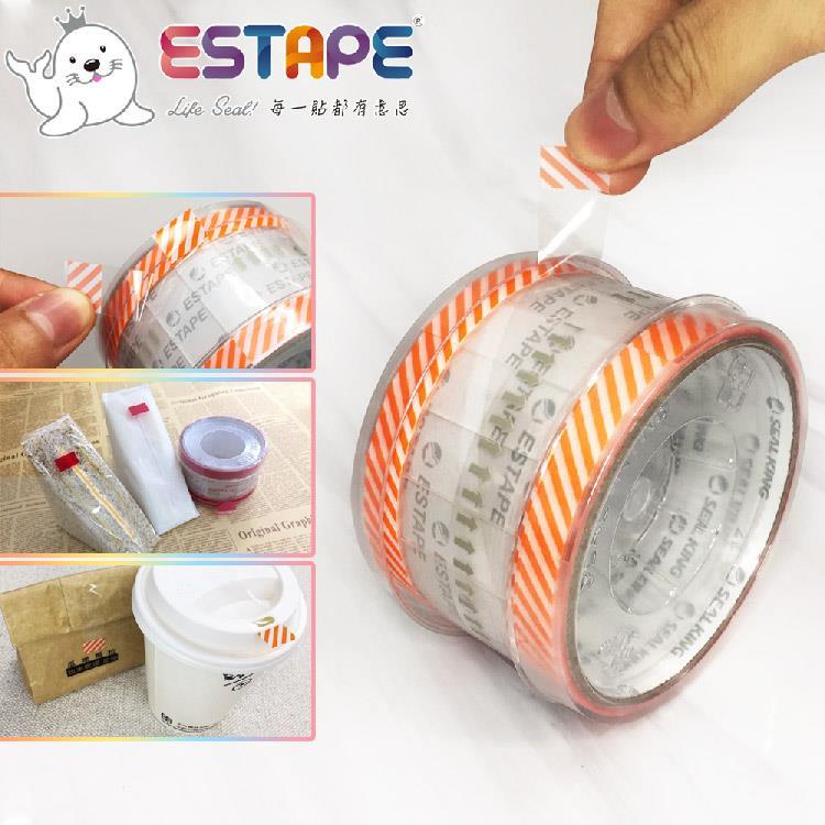 【ESTAPE】抽取式OPP封口透明膠帶 斜紋橘(14mm x 55mm/易撕貼)