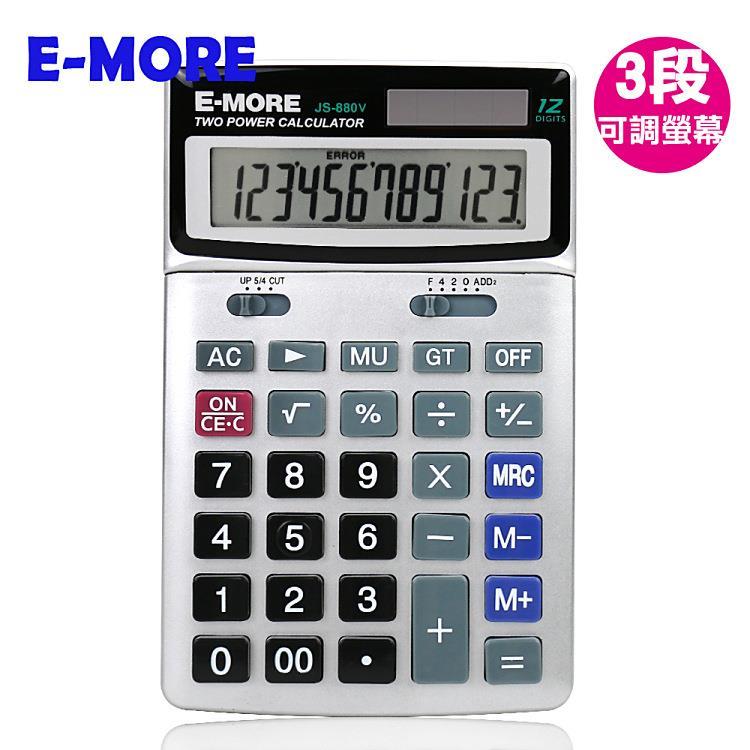 E-MORE 財務快手-12位商用計算機JS-880V