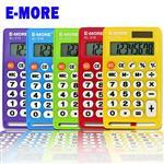 【E-MORE】繽紛美學-8位數商用計算機(附掛繩)SL-218