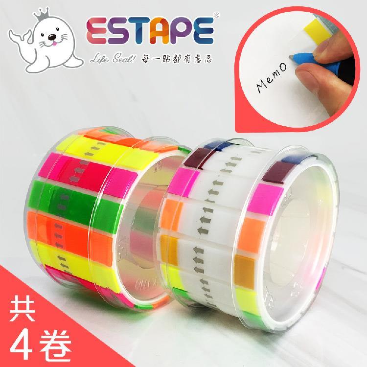 【ESTAPE】抽取式Memo貼|4入組(手帳/標籤/註記/可書寫/重覆黏貼)