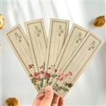 花間事‧紙質書籤(套/30入)