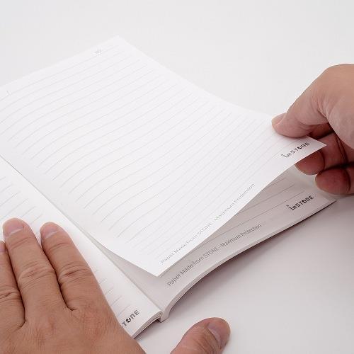 [imSTONE石頭紙禮品] 25K膠裝筆記本-黑大理石