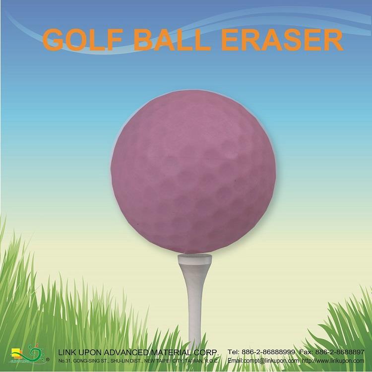 【允拓】高爾夫球橡皮擦(馬卡龍色系)-紫色