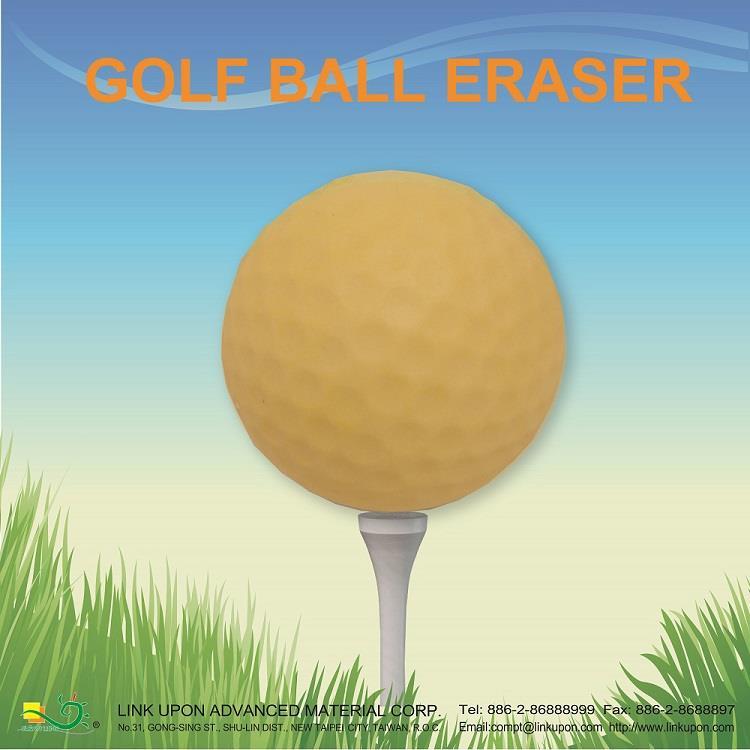 【允拓】高爾夫球橡皮擦(馬卡龍色系)-黃色
