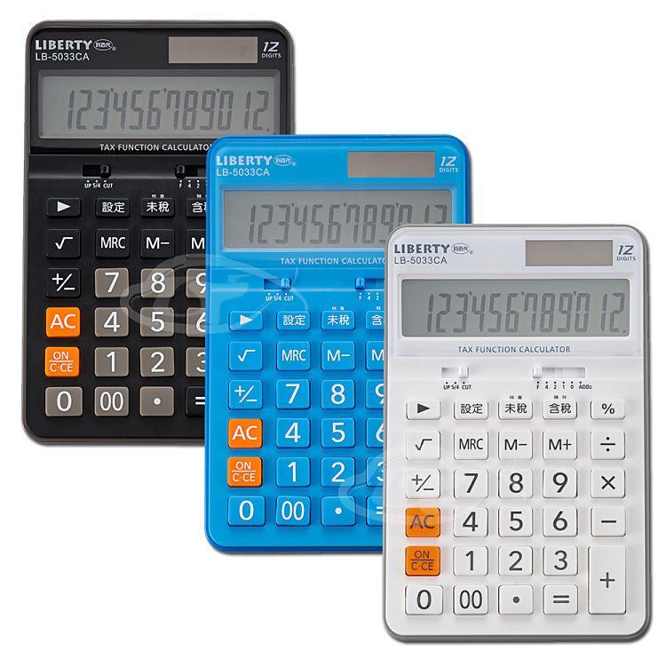 【LIBERTY利百代】簡約大方計算機 LB-5033CA