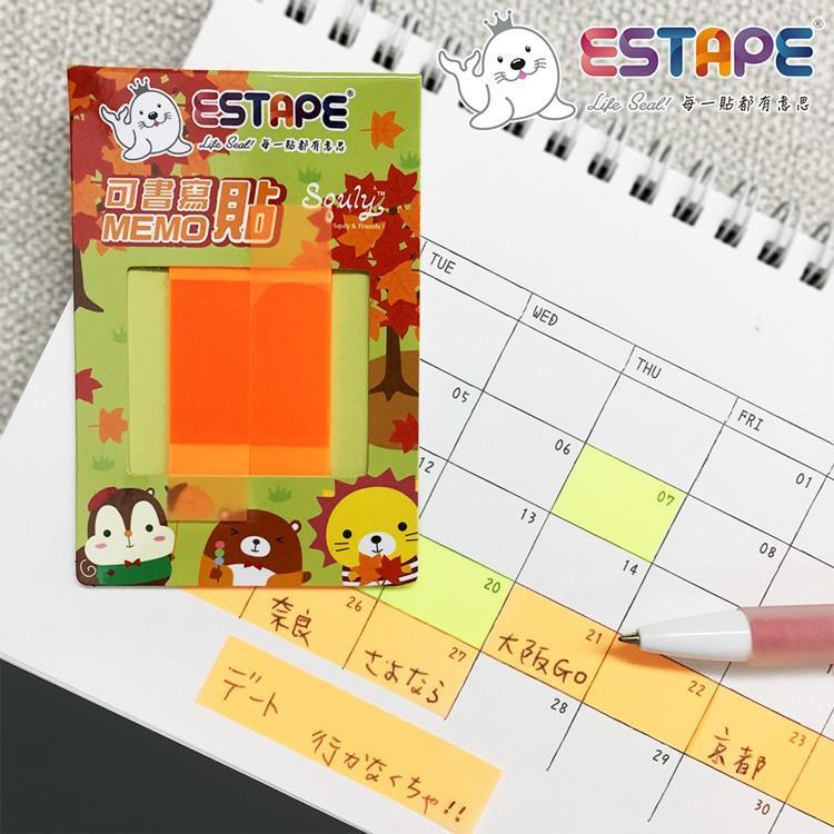 【ESTAPE】Squly Memo隨手卡|全面螢光橙(標籤/註記/可書寫/重覆黏貼)