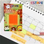 【ESTAPE】Squly Memo隨手卡 全面螢光橙(標籤/註記/可書寫/重覆黏貼)
