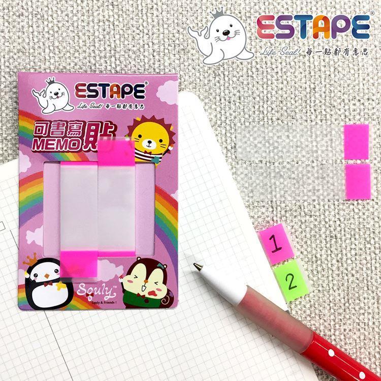 【ESTAPE】Squly Memo隨手卡|色頭螢光桃紅(標籤/註記/可書寫/重覆黏貼)