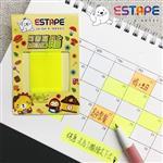 【ESTAPE】Squly Memo隨手卡 全面螢光黃(標籤/註記/可書寫/重覆黏貼)