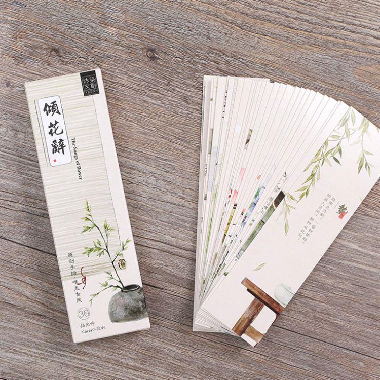 傾花辭‧紙質書籤(套/30入)