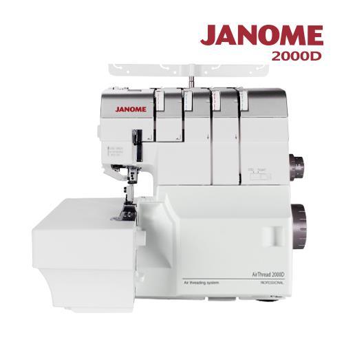 日本車樂美JANOME 拷克機2000D