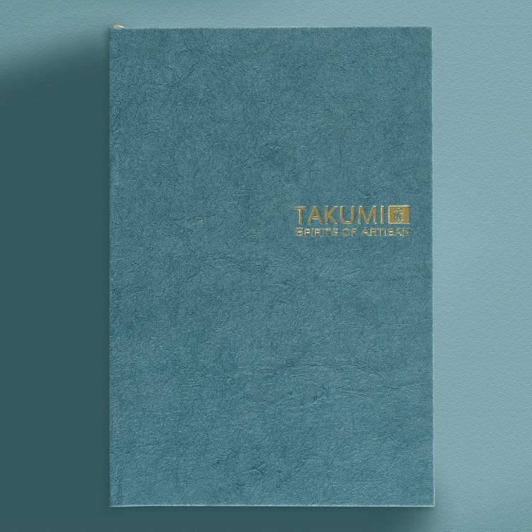 【IWI】匠 和紙筆記本A5金標-納戶