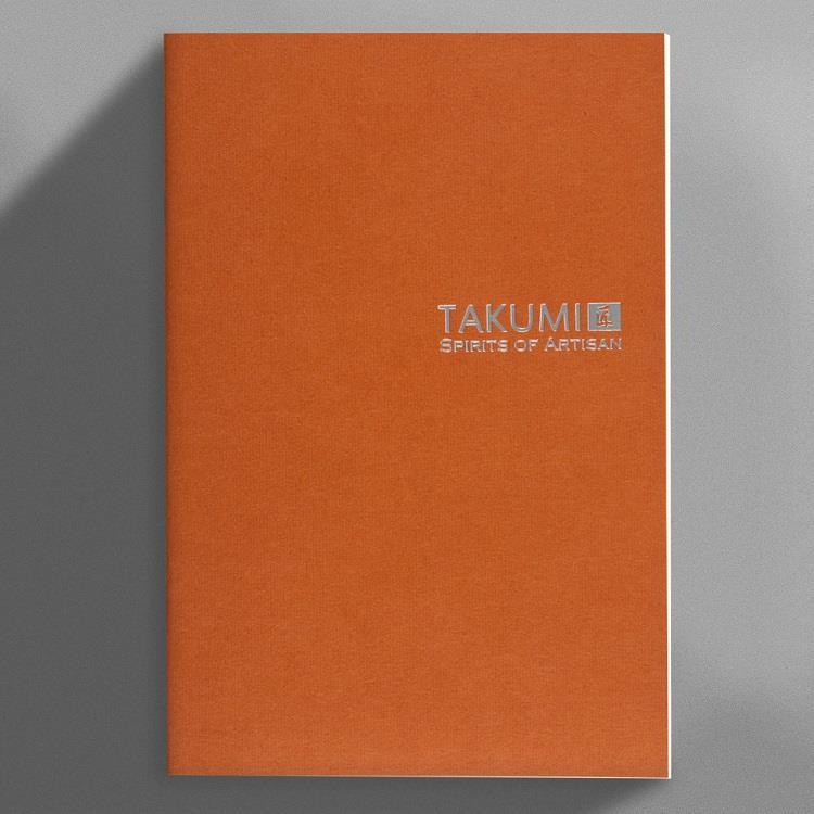 【IWI】匠 和紙橫線筆記本A5銀標-柿