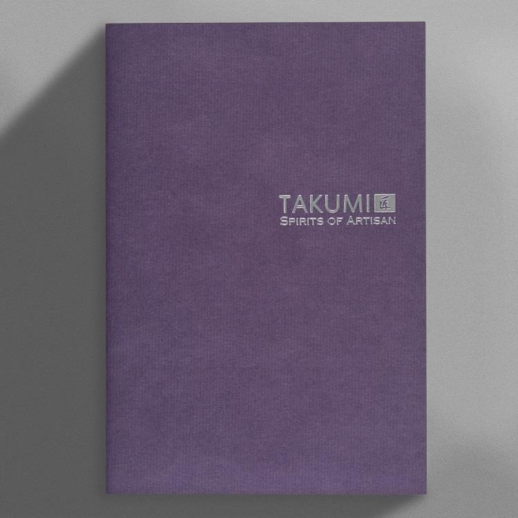 【IWI】匠 和紙橫線筆記本A5銀標-滅紫