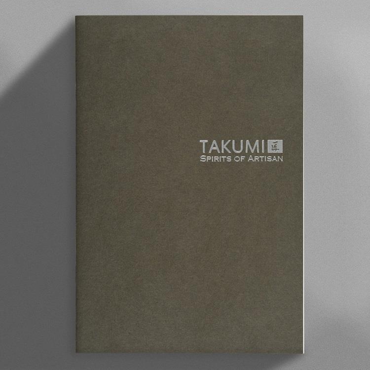 【IWI】匠 和紙橫線筆記本A5銀標-焦茶
