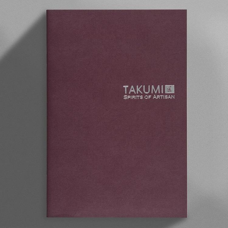【IWI】匠 和紙方格筆記本A5銀標-紫鳶