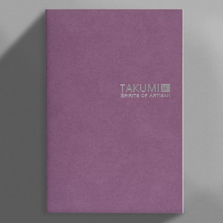 【IWI】匠 和紙方格筆記本A5銀標-紅藤