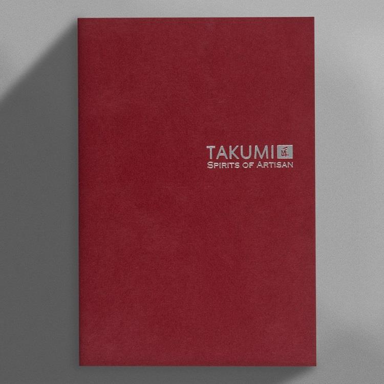 【IWI】匠 和紙方格筆記本A5銀標-赤