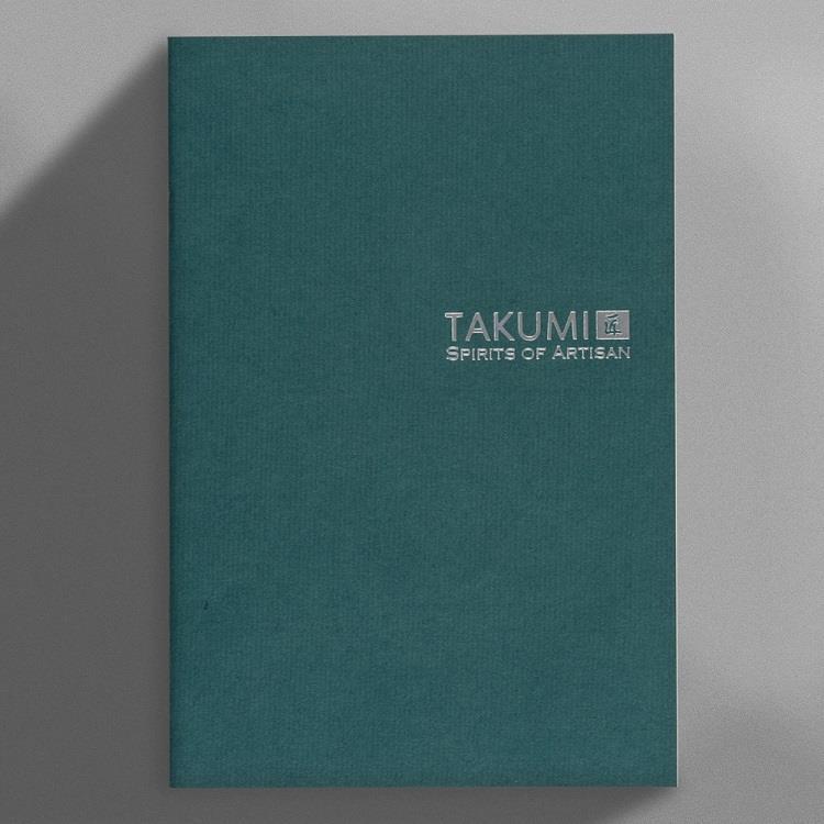 【IWI】匠 和紙方格筆記本A5銀標-千歲綠