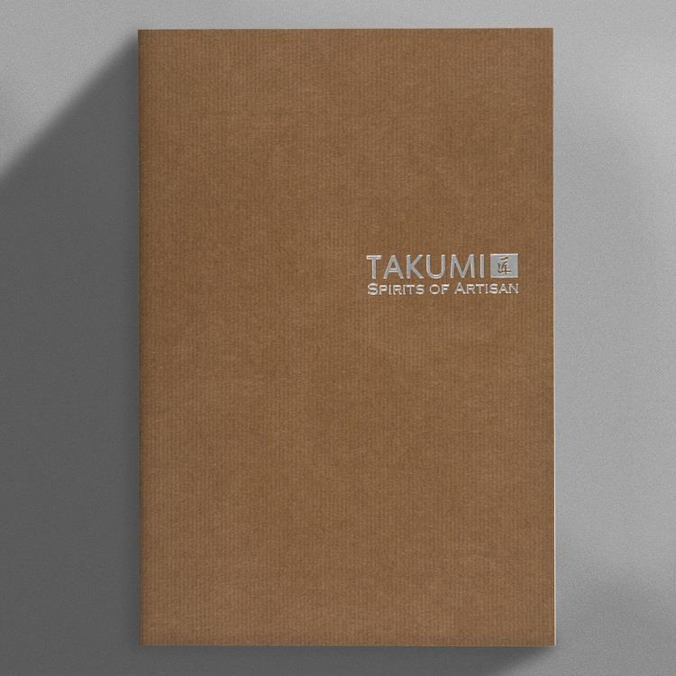 【IWI】匠 和紙方格筆記本A5銀標-煎茶