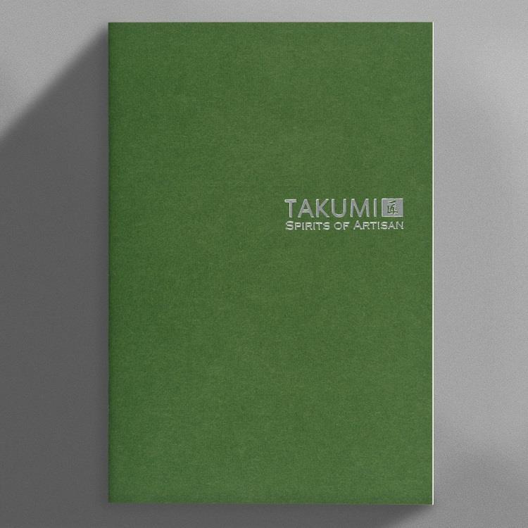 【IWI】匠 和紙方格筆記本A5銀標-海松