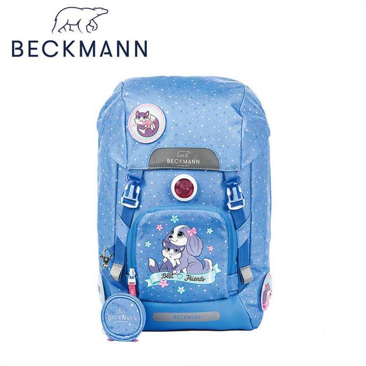 【Beckmann】 兒童護脊書包 22L - 歡樂小動物