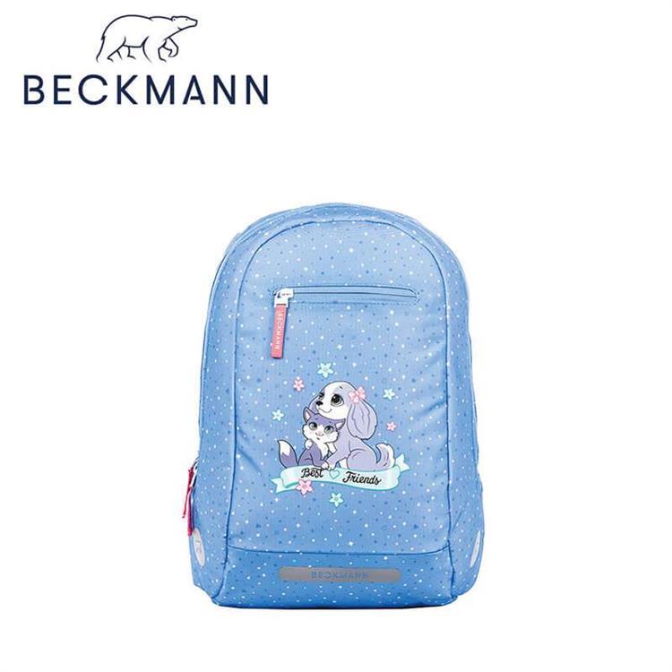 【Beckmann】 週末郊遊包 12L - 歡樂小動物