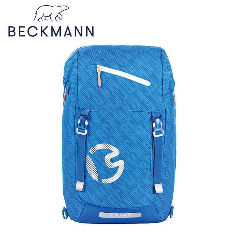 【Beckmann】 護脊書包 28L - 經典海藍