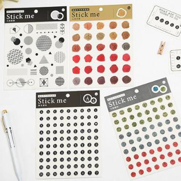 方形基础系列數字火印圓標貼紙 手帳貼紙-幾何背景