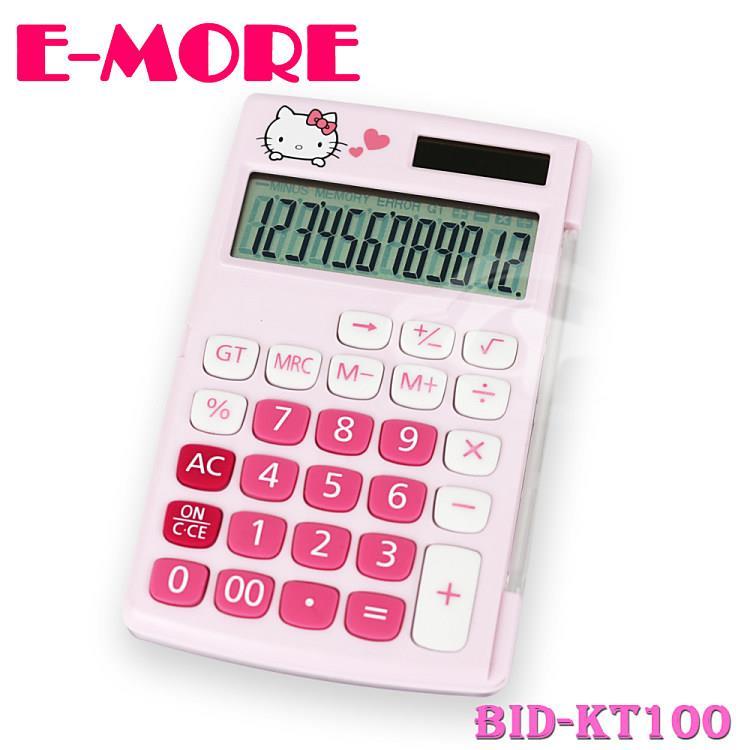 E-MORE Sanrio經典系列-Hello Kitty 12位數計算機KT100