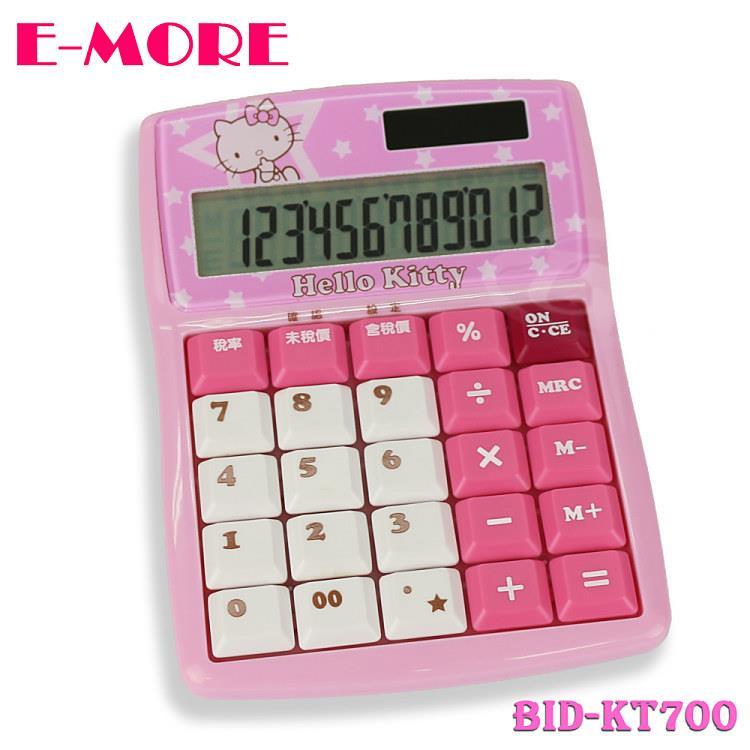 【E-MORE】Sanrio甜蜜系列-Hello Kitty 12位數計算機KT700