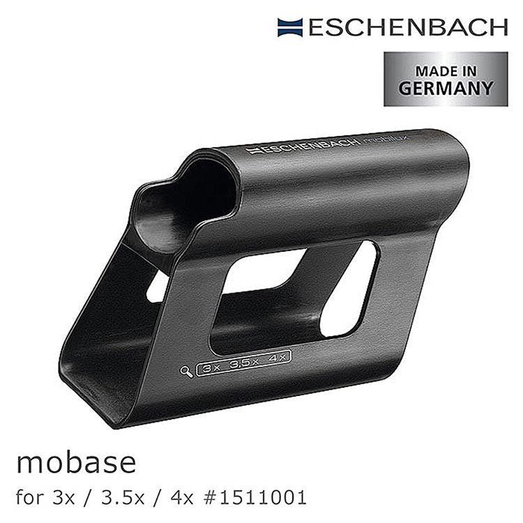 【德國 Eschenbach】3x/3.5x/4x用 德國製正立/斜立兩用底座 1511001