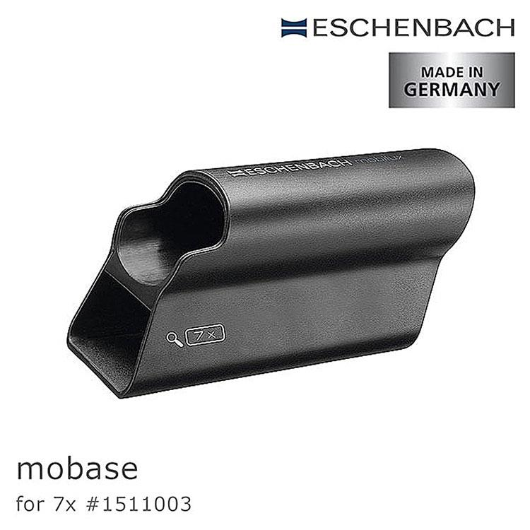 【德國 Eschenbach】7x用 德國製正立/斜立兩用底座 1511003
