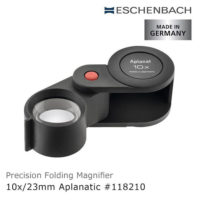 【德國 Eschenbach】10x/23mm 德國製齊焦非球面珠寶放大鏡 118210