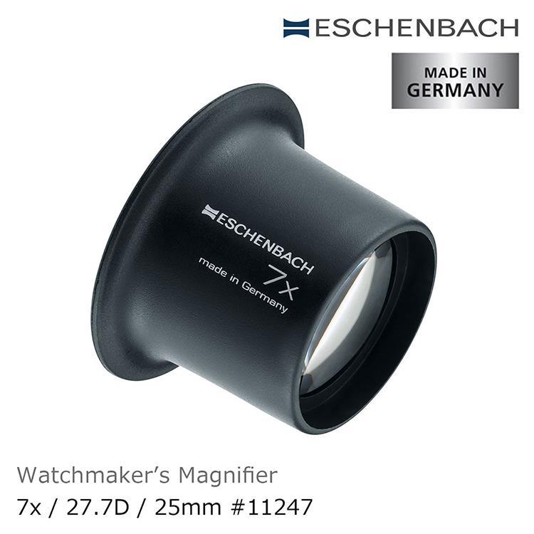 【德國 Eschenbach】7x/25mm 德國製修錶用單眼罩式放大鏡 11247