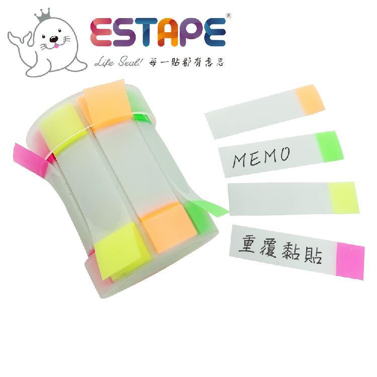 【ESTAPE】迷你易撕貼|色頭螢光組合(Memo/可書寫/標籤/註記/重複黏貼)