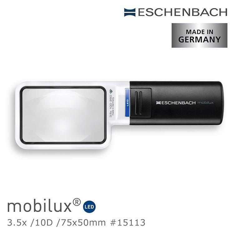 【Eschenbach】3.5x/10D/75x50mm 德國製LED手持型非球面放大鏡 15113