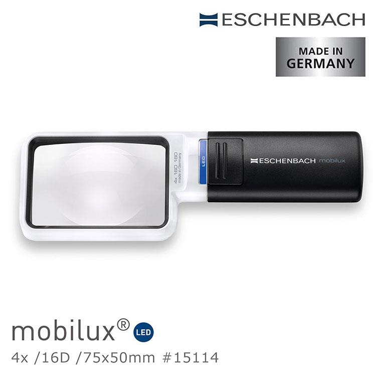 【Eschenbach】4x/16D/75x50mm 德國製LED手持型非球面放大鏡 15114