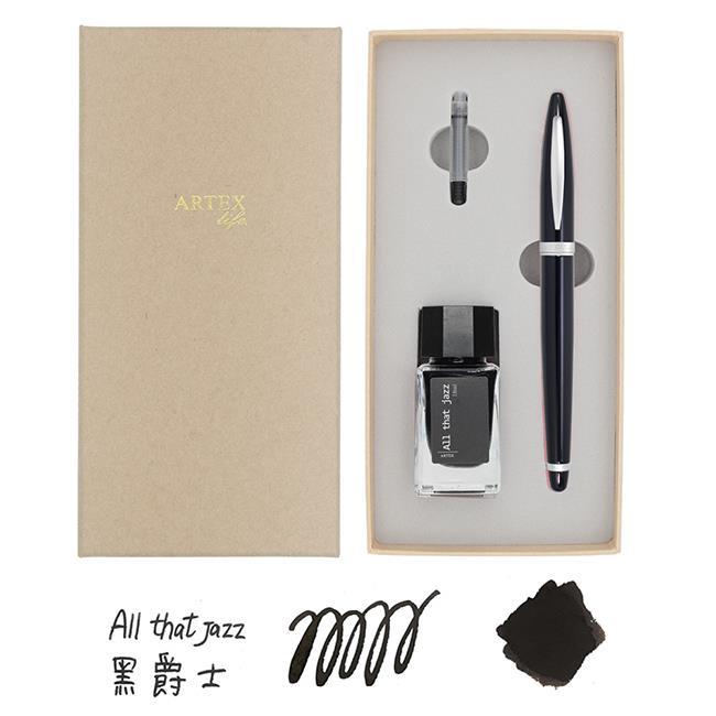 ARTEX-筆墨禮盒組-黑爵士