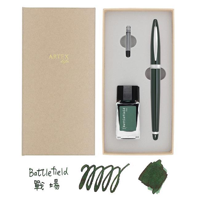 ARTEX-筆墨禮盒組-戰場