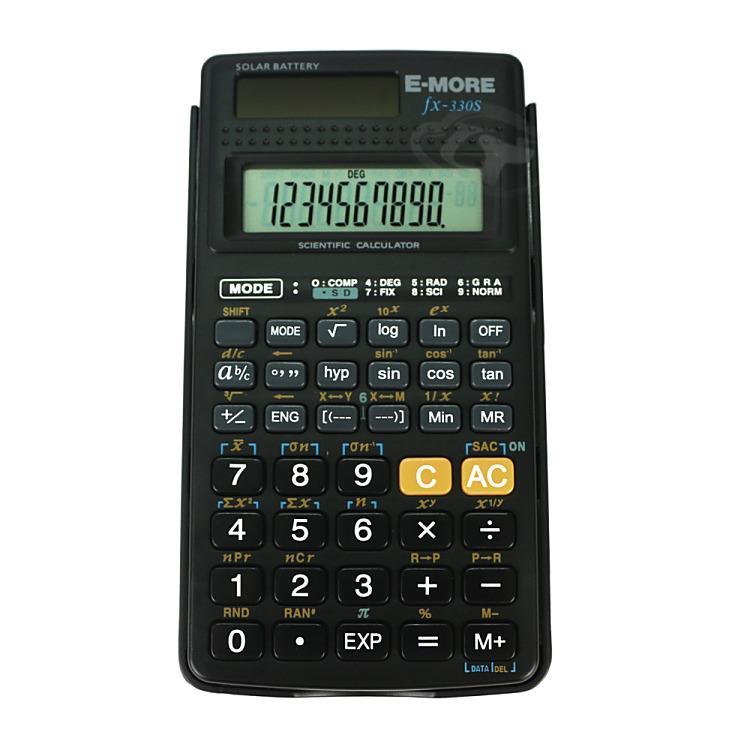 E-MORE計算機FX330S