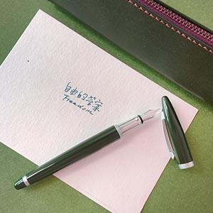 ARTEX life開心鋼筆-戰場-送客製化刻字-需5-7個工作天