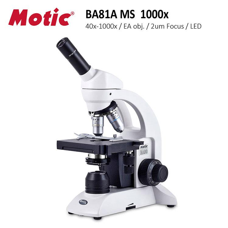 【Motic 麥克奧迪】BA81A MS 1000x 中型單眼LED複式生物顯微鏡
