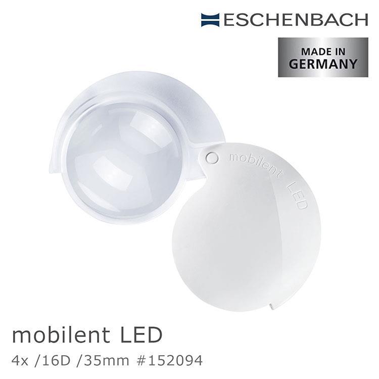 【德國 Eschenbach】4x/16D/35mm 德國製LED攜帶型非球面放大鏡 152094