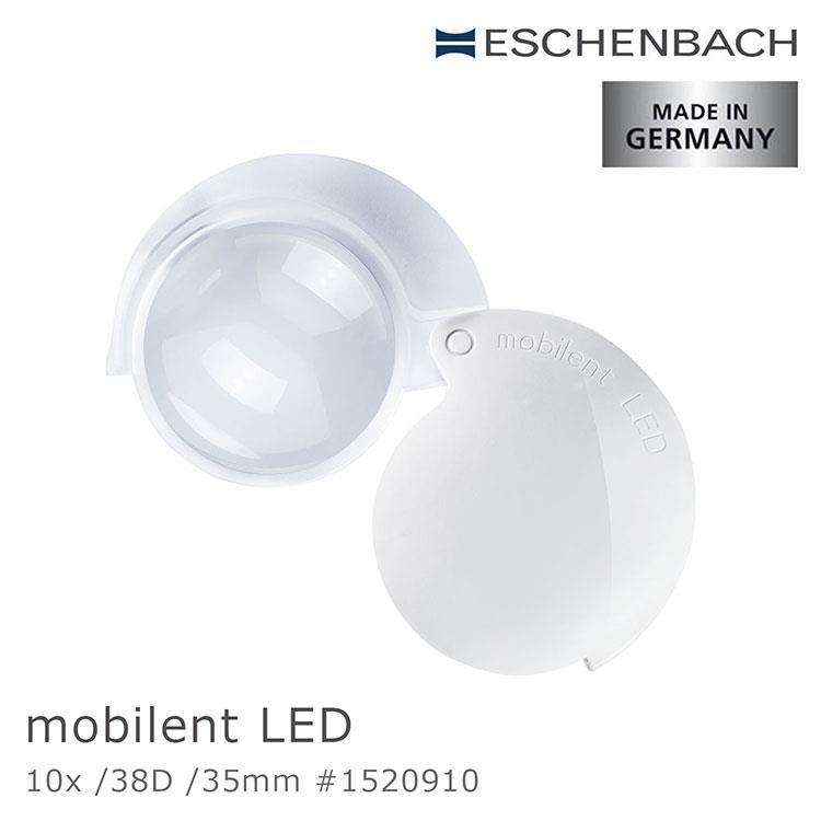 【德國 Eschenbach】10x/38D/35mm LED非球面高倍單眼放大鏡 1520910