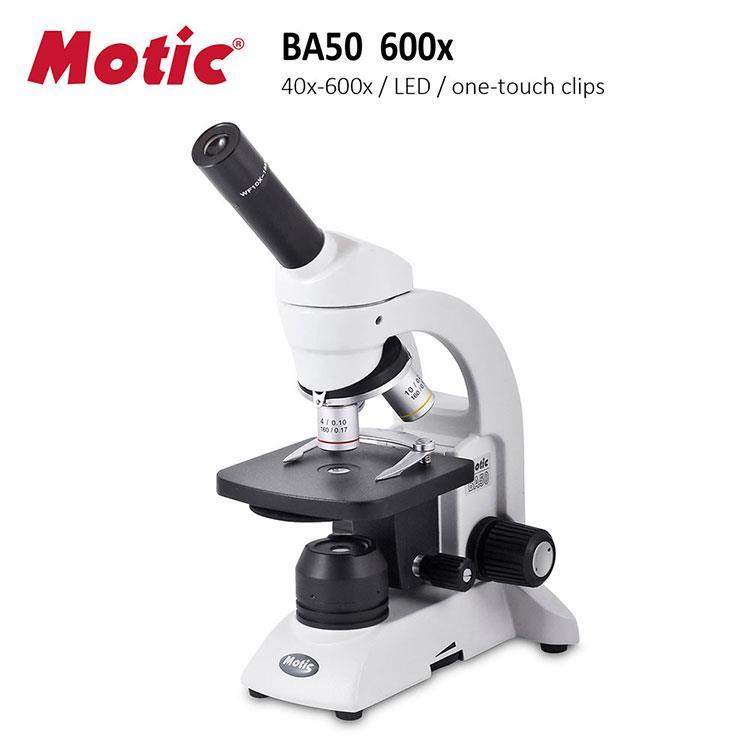 【Motic 麥克奧迪】BA50 600x 小型單眼LED複式生物顯微鏡