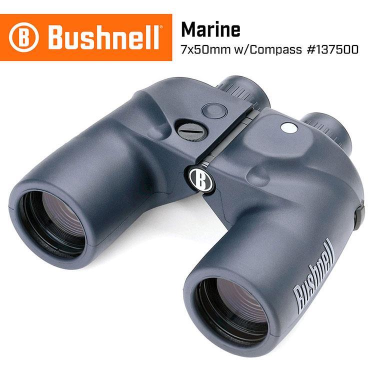 【美國 Bushnell】航海系列 7x50mm 大口徑雙筒望遠鏡 照明指北型 137500