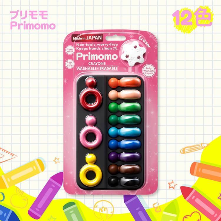 【Primomo】普麗貓趣味蠟筆(戒指型)12色-附橡皮擦